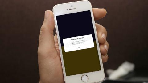 Como saber cuando graban pantalla Instagram Stories