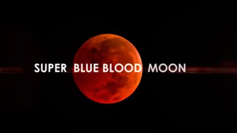 Cómo ver en España el primer eclipse lunar 2018