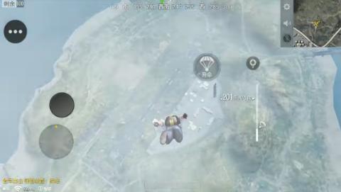 Primeros vídeos gameplay de PUBG para móviles Android.