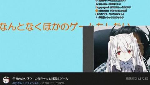 El señor cuarentón que da vida a la anime girl