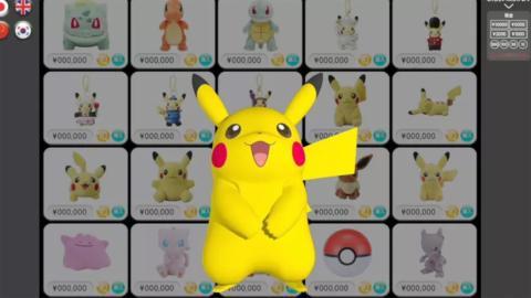 Máquina expendedora Pokémon