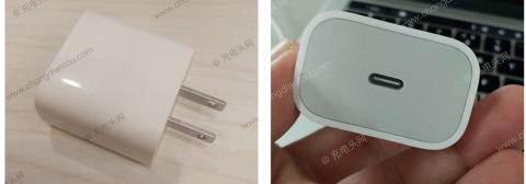 adaptador corriente apple