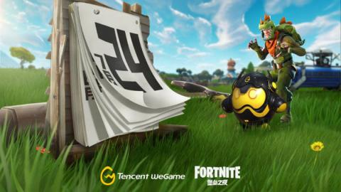 Fortnite de Tencent Games