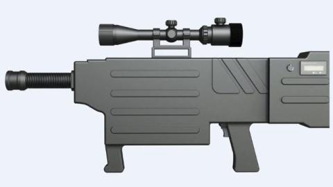 Rifle láser ZKZM-500