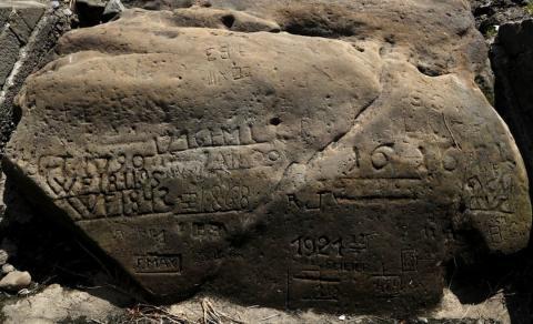 Piedras del Hambre
