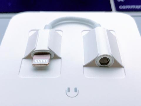 Adaptador Lightning a jack auriculares de 3.5mm