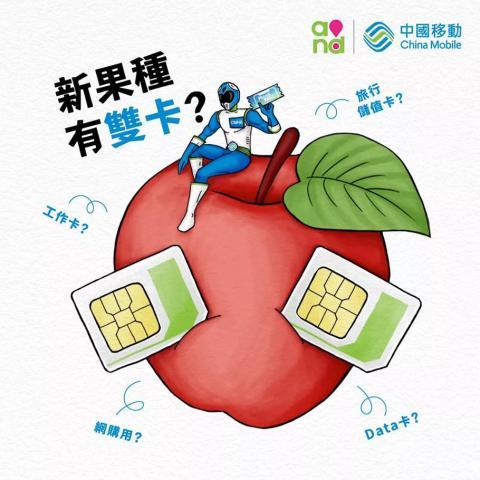 Promo iPhone dual SIM