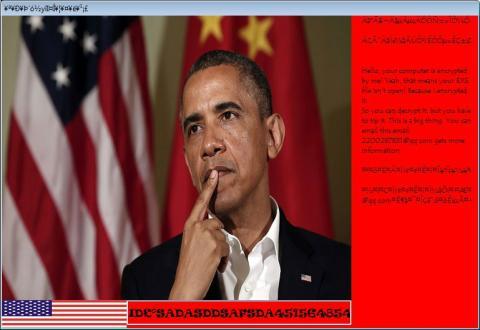 ransomware obama