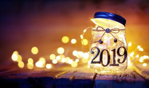 Felicitaciones Para Navidad 2019.Felicitaciones De Ano Nuevo 2019 Fin De Ano Y Navidad