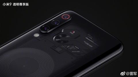 Xiaomi Transparente
