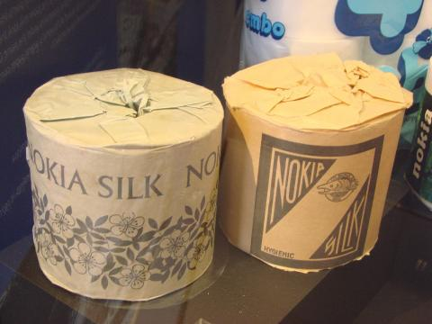 Papel higiénico de Nokia