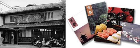 Posadas japonesas