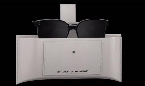 Gafas inteligentes Huawei