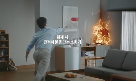 Samsung Firevase