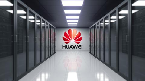 Huawei marca logo