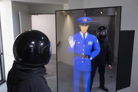 Vigilante de seguridad anime