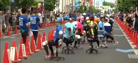 Carreras Con De Convertido Deporte Japón En Han Las Sillas Nn8vm0wO