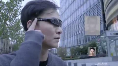 China 5G anuncio