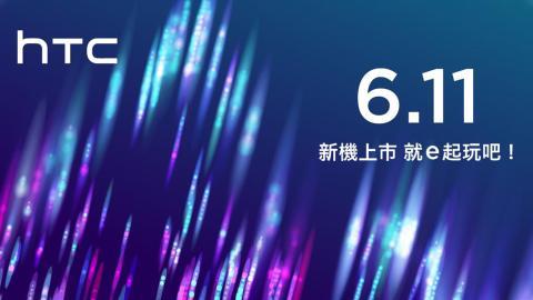 HTC da muestras de vida y podría presentar un nuevo smartphone la próxima semana