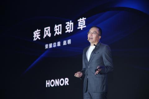 Honor prepara el lanzamiento de una Smart TV de 55 pulgadas con cámara emergente