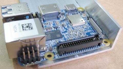NanoPi NEO4