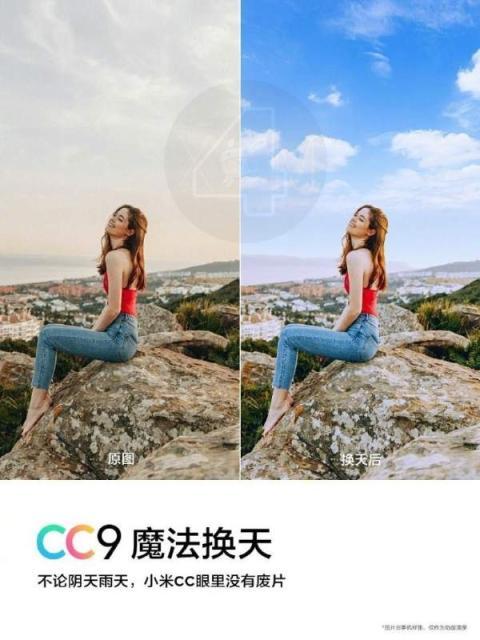 Xiaomi 4 Mi