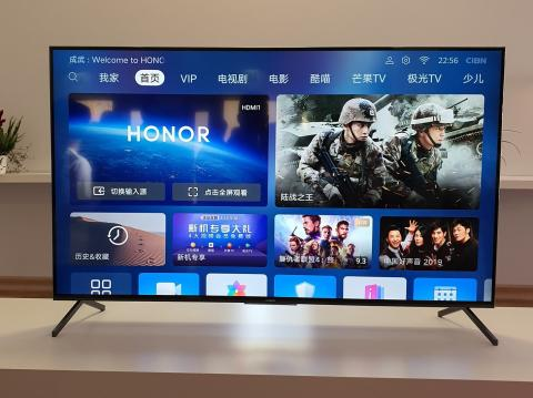 Honor TV