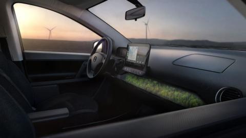 Sion Sono Motors: interior