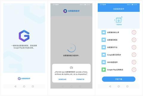 Huawei Mate 30 Pro, experiencia de uso sin (y con) los servicios ...
