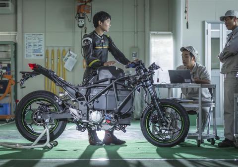 Kawasaki eléctrica