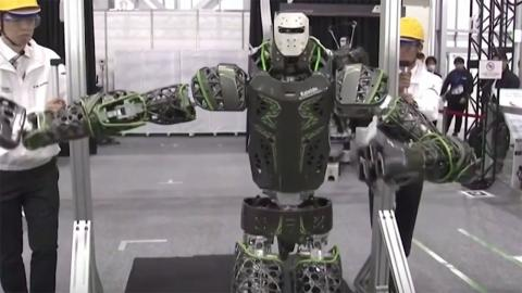 Robot de rescate Kaleido