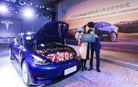 Tesla Model 3 chino