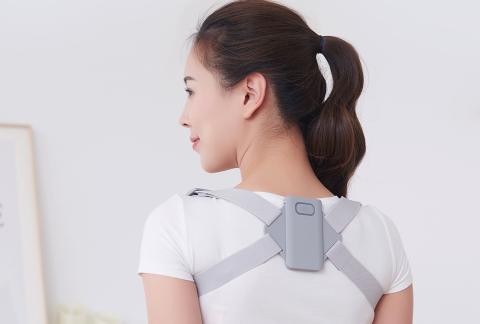 Xiaomi corrector de espalda