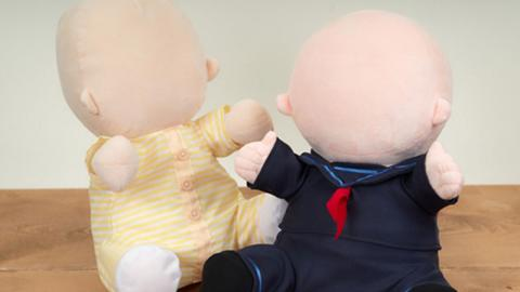 Hiro-Chan robot bebé