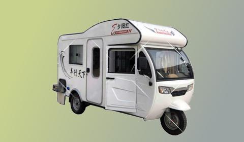Autocaravana Xinge RV