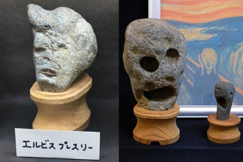 Chichibu Chinsekikan