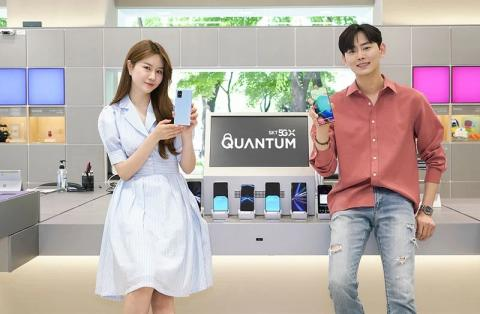 Samsung Galaxy A Quantum