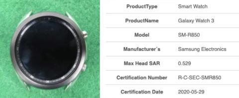 Filtración del Galaxy Watch 3