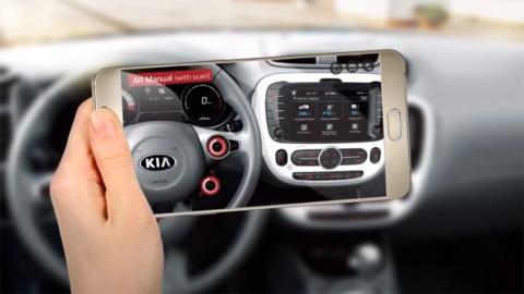 Kia Owner's Manual App