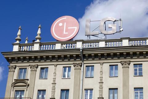 Logo de LG en un edificio