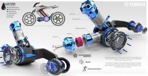 Yamaha motor de agua