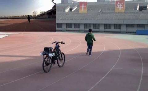 Bici autónoma