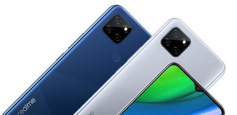 Realme X7, X7 Pro y V3