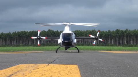 Helicóptero autónomo Kawasaki