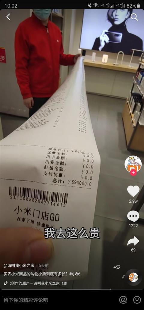 Usuario de Xiaomi compra productos en una Mi Store