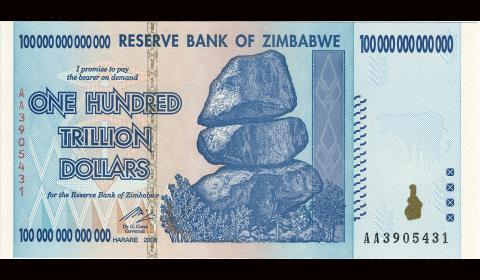 Billete 100 trillones de dólares