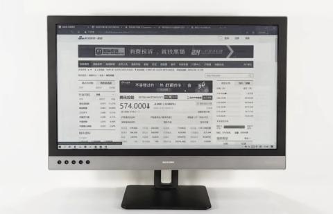 Monitor tinta electrónica