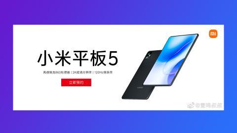 La Xiaomi Mi Pad 5 filtrada al completo en diseño y especificaciones
