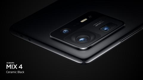 The Xiaomi Mix 4 is now official, so is xiaomi's phone able to hide the camera under the screen