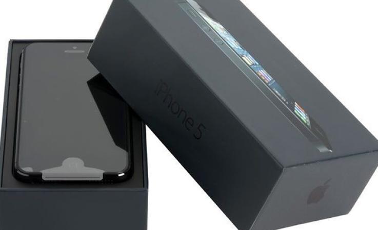 Análisis iPhone 5